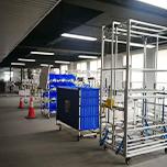 Supply chain logistics service